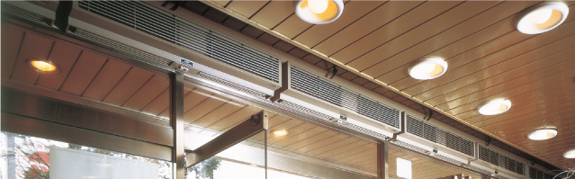 products-air-curtain