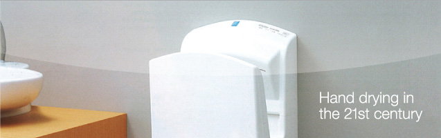 products-hand-dryer